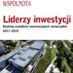 Gmina Księżpol liderem samorządowych inwestycji